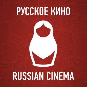 Легальный интернет-кинотеатр «Русское кино»